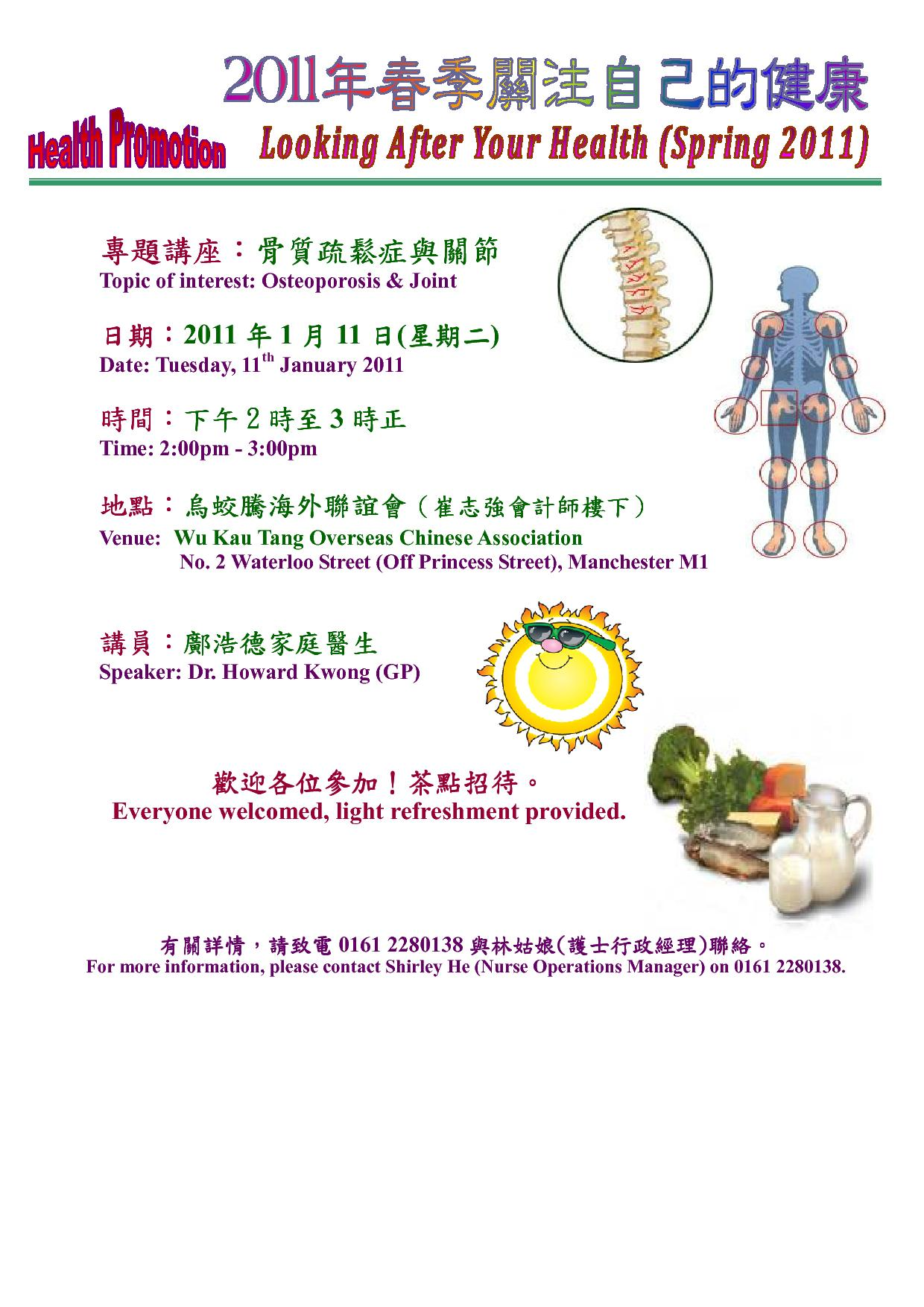 Osteoporosis & Joints