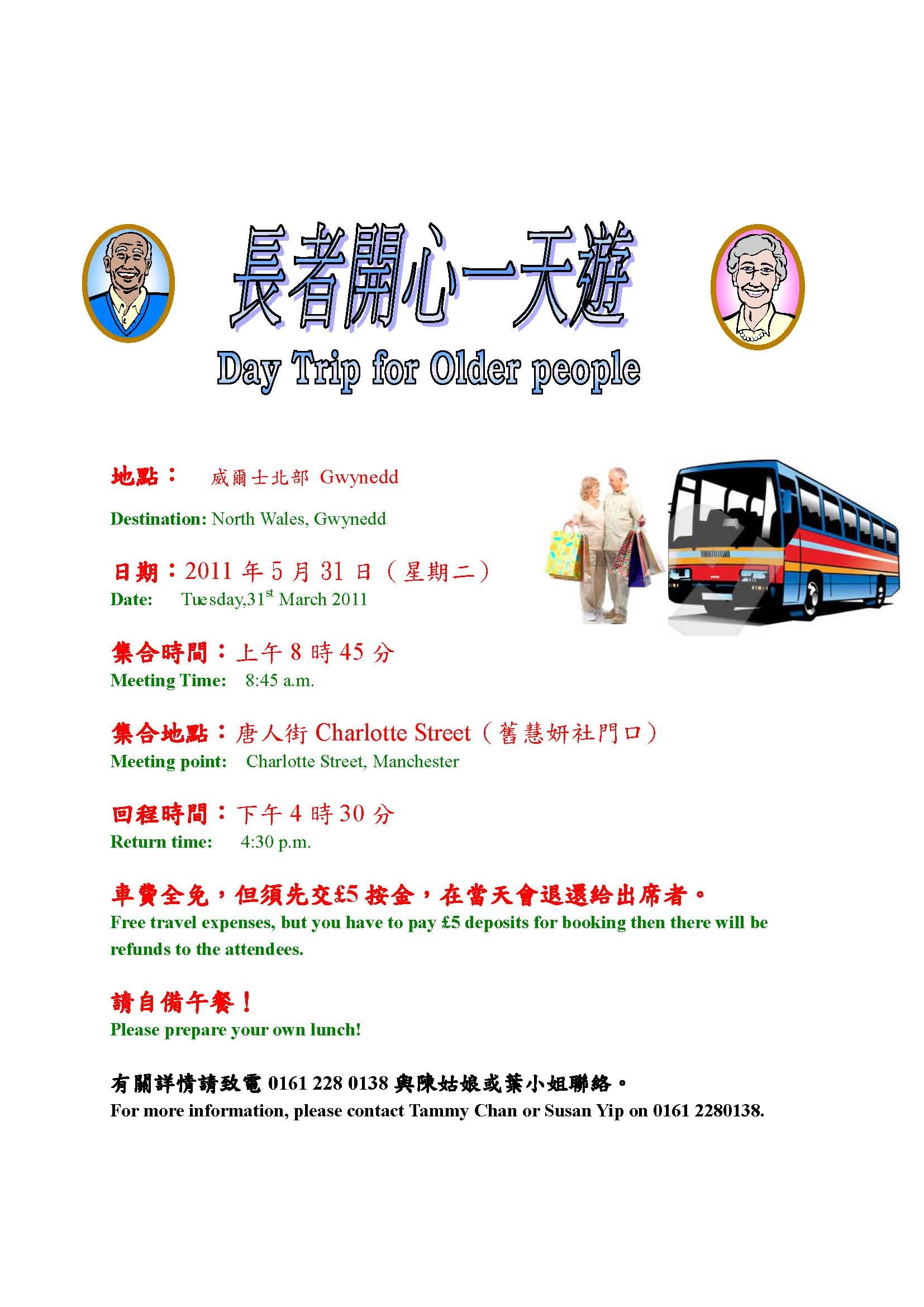 Day Trip for Older People