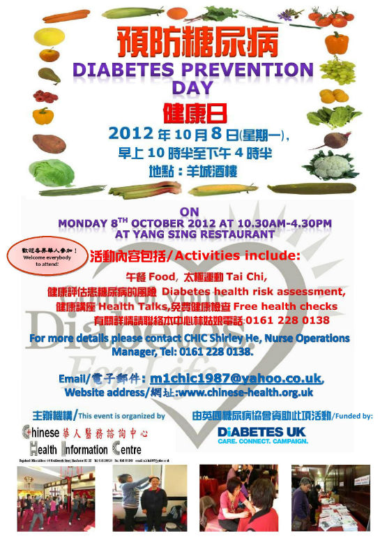 Diabetes-Prevention-Day-8-10-2012-update-docx-page-001