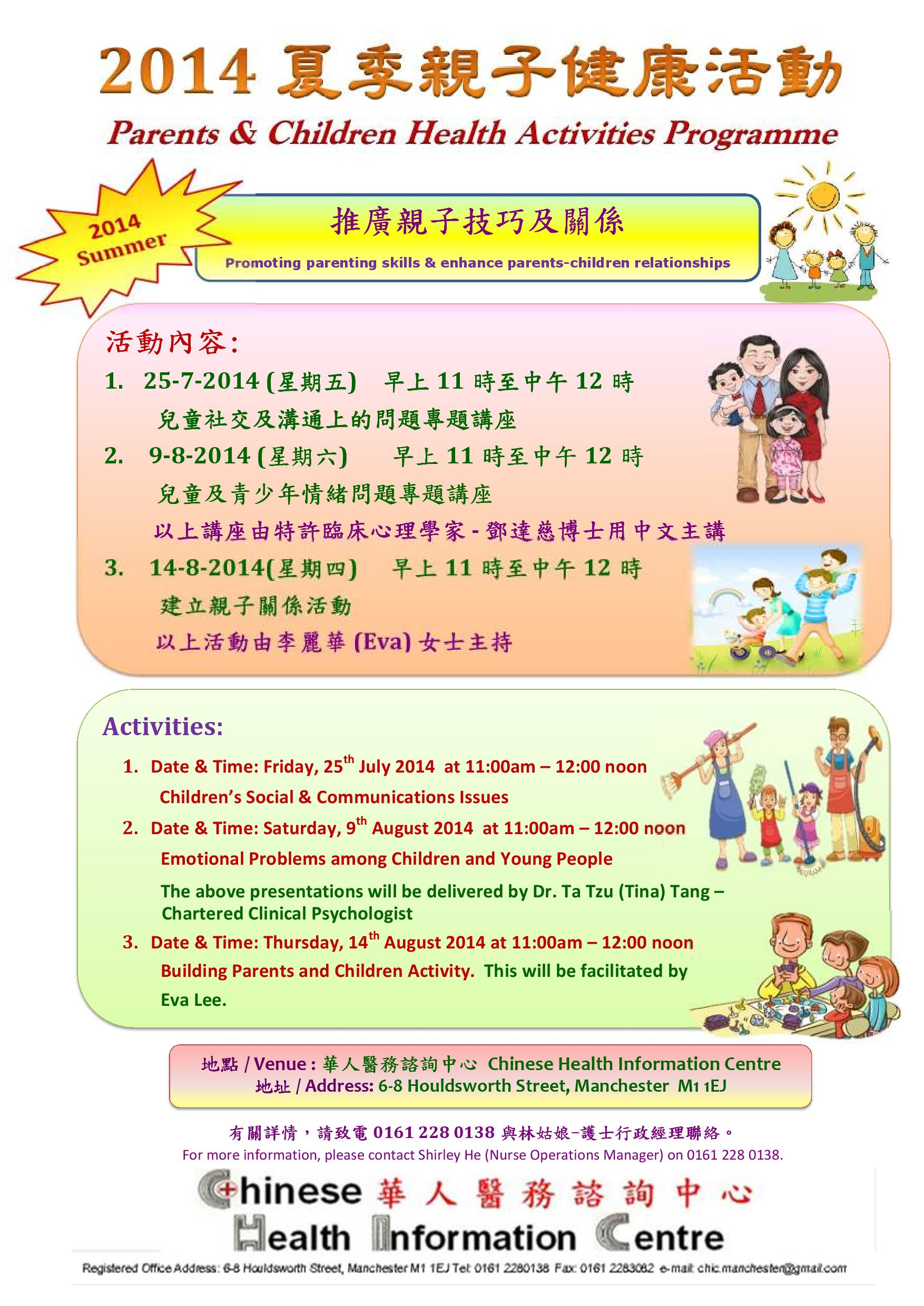 Parents & Children Activities Programme