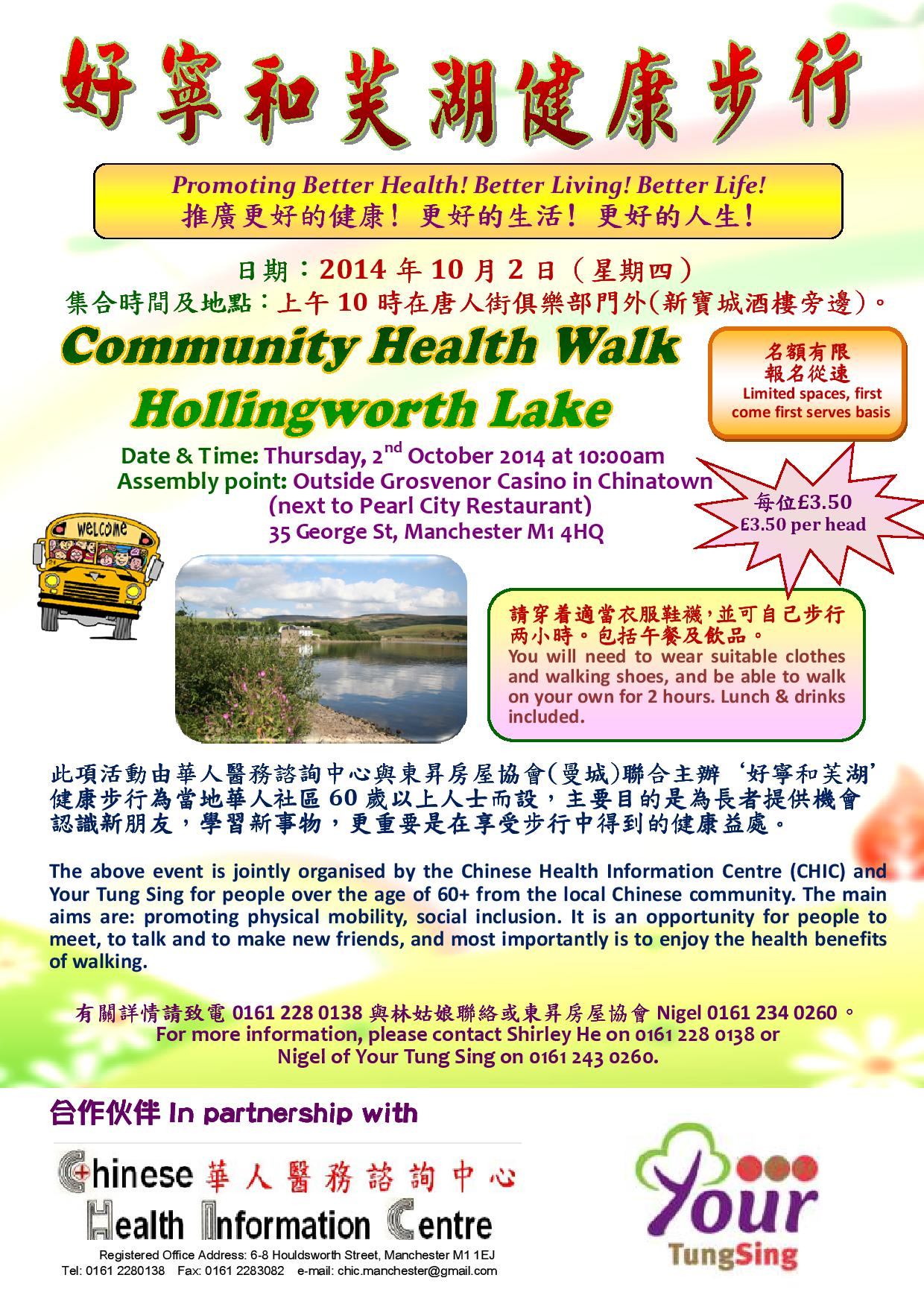 Community Health Walk - Hollingworth Lake