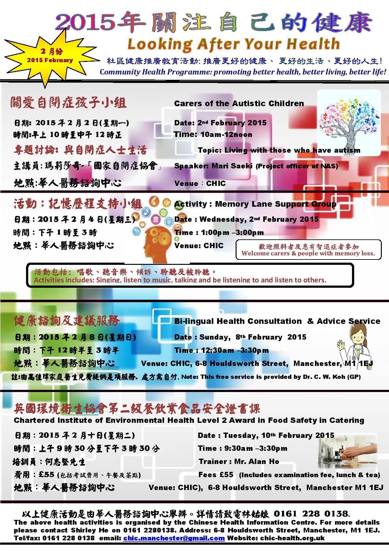 February Health Programme
