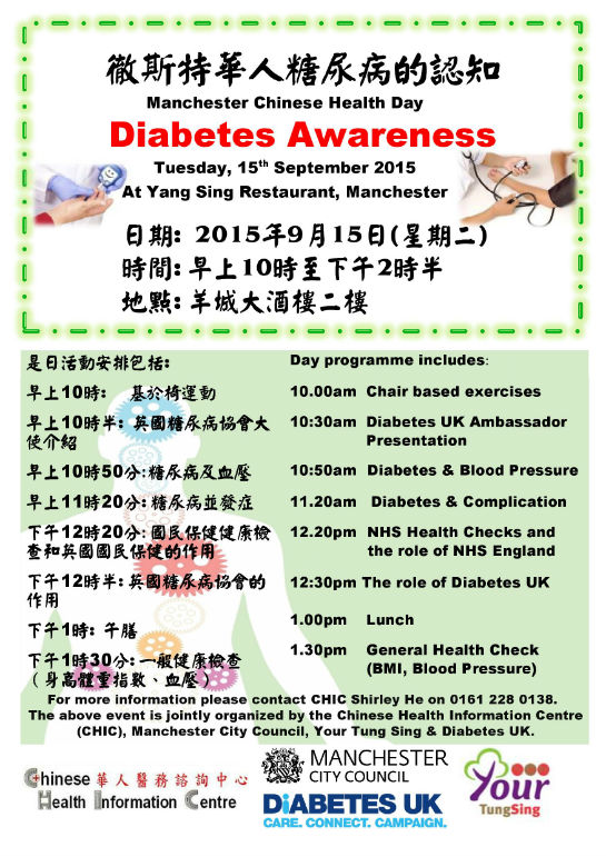 Chinese Health Day -  Diabetes Awareness