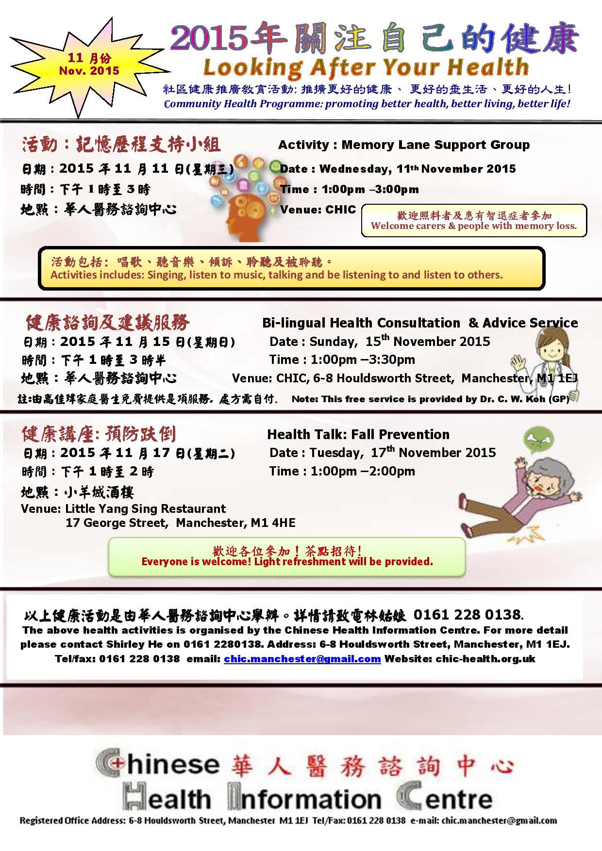 2015 November Health Programme