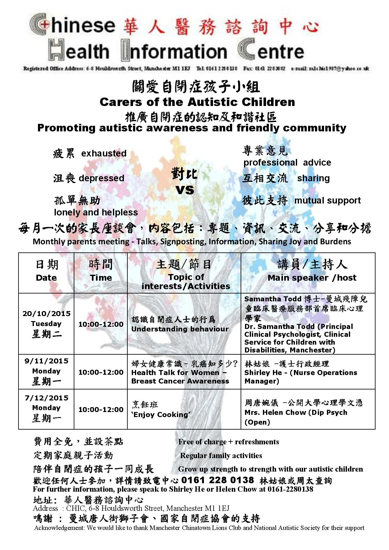 Carers of Autistic Children