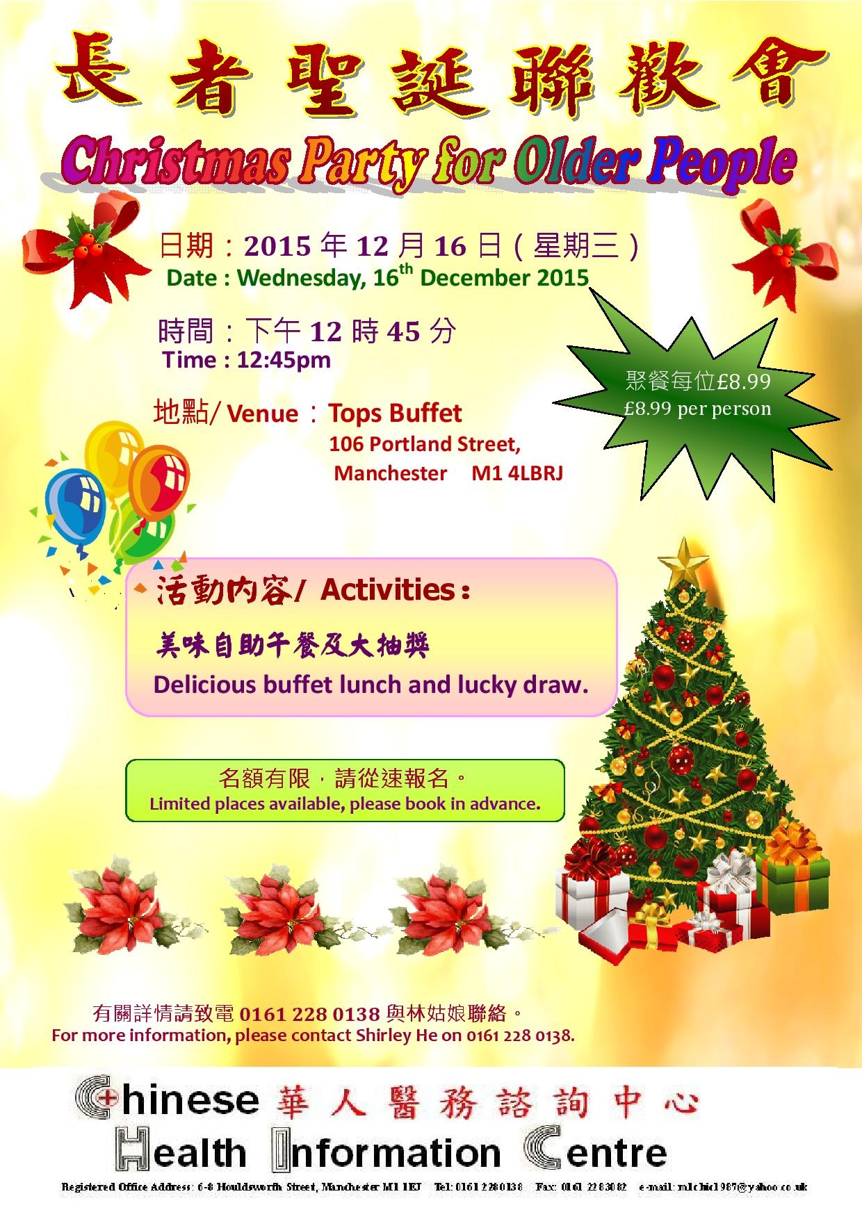 Christmas Lunch Party for Older People