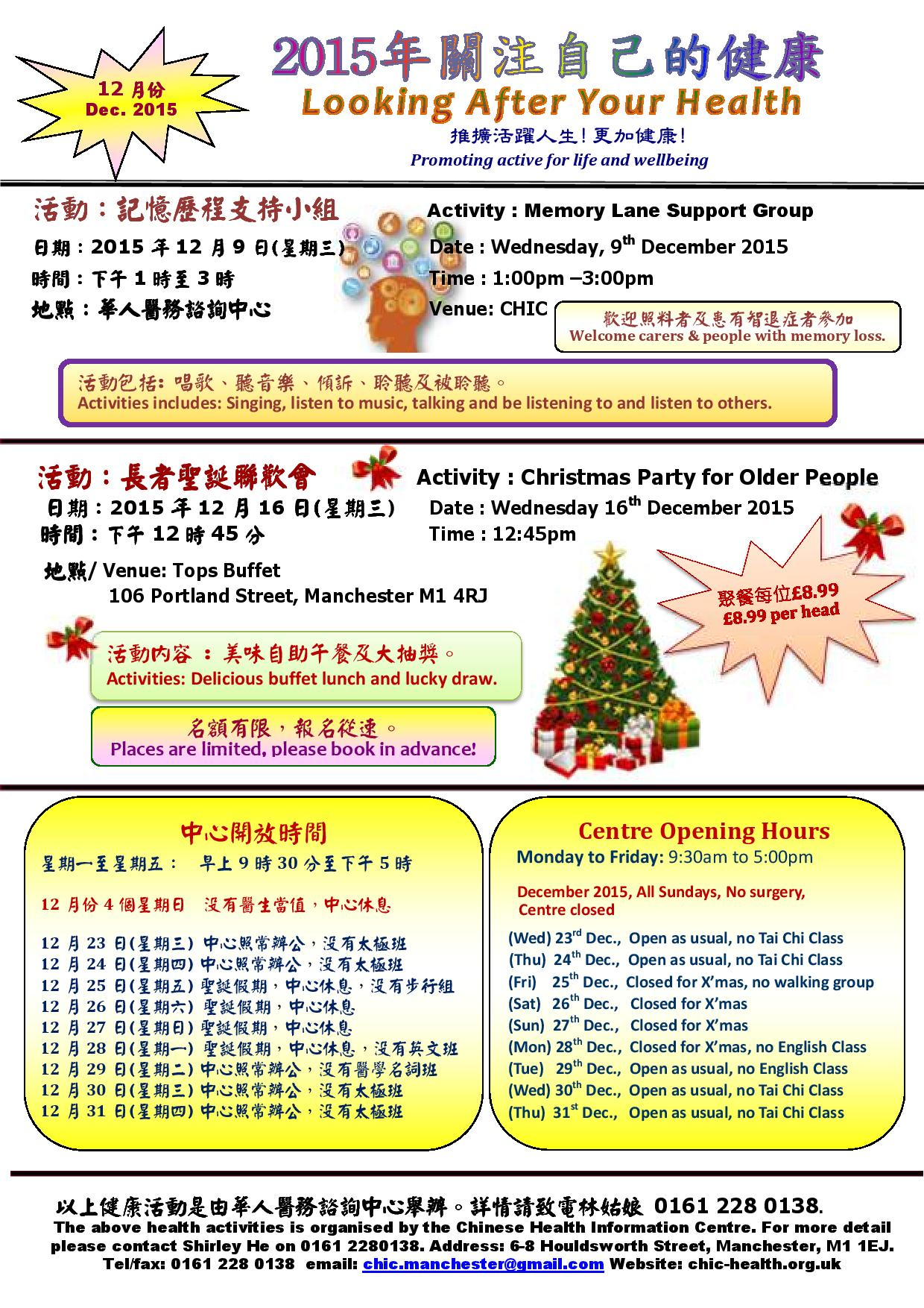 December Health programm