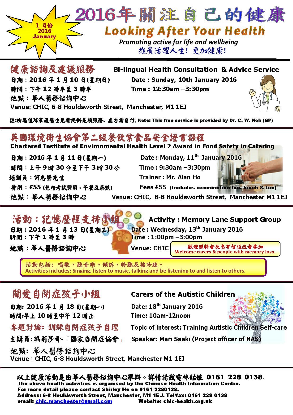 January 2016 Health Programme