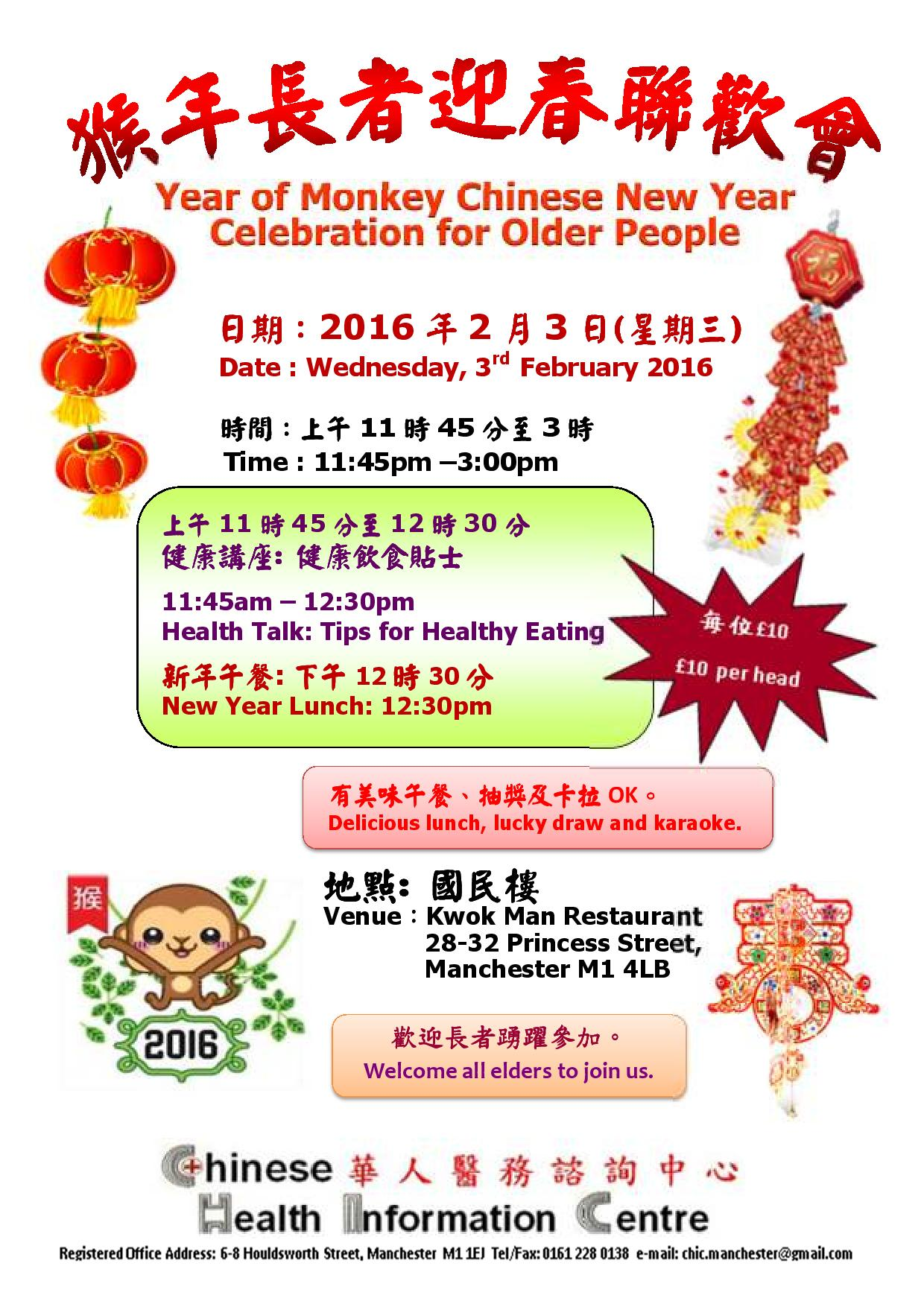 Chinese New Year Celebrations for Older People