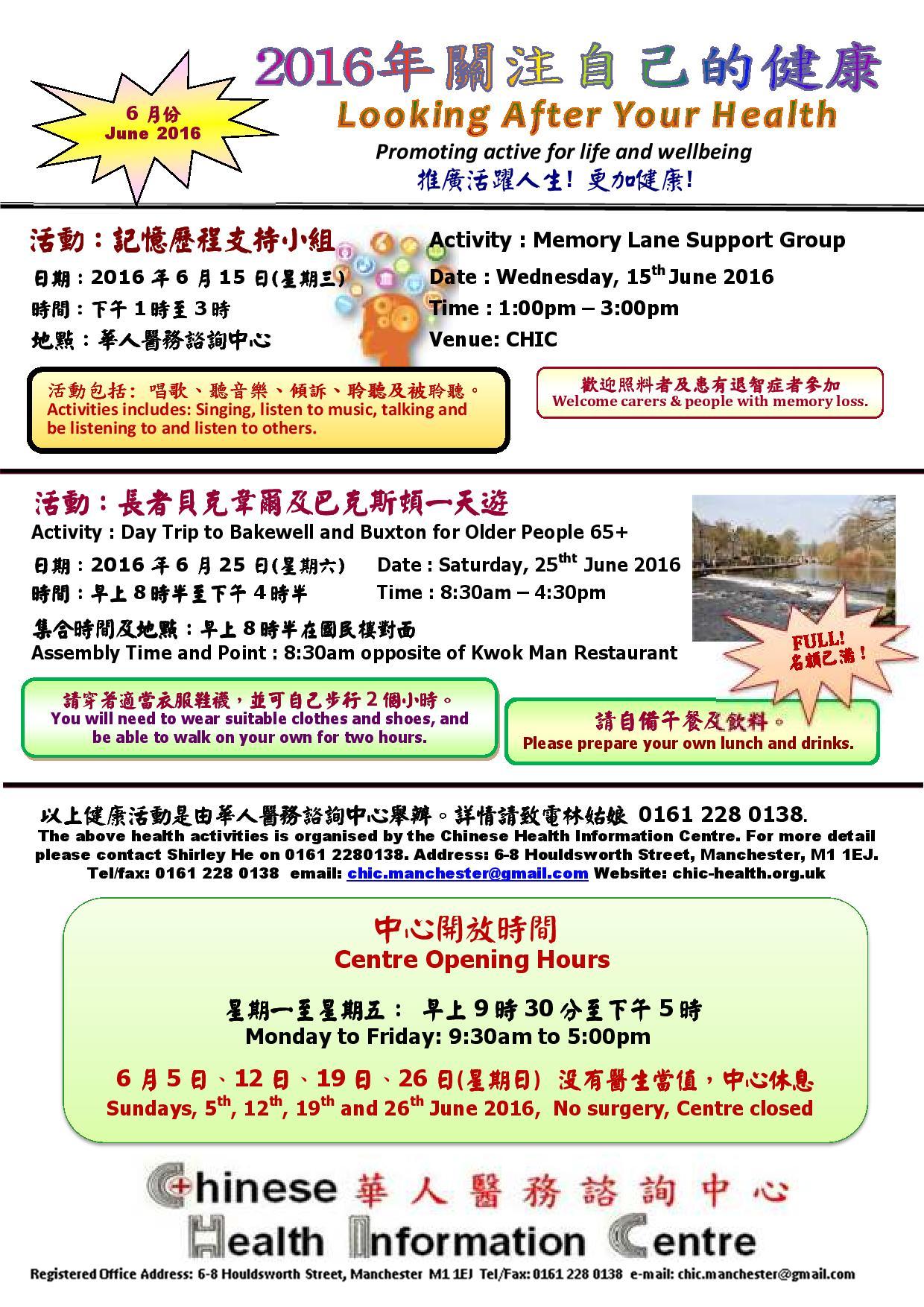 July 2016 Health Programme