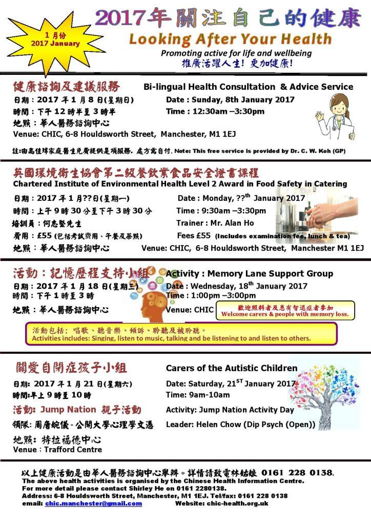 January 2017 Health Programme