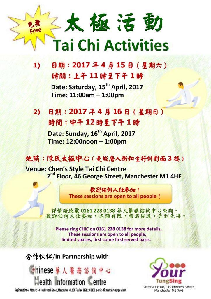Tai Chi Activities