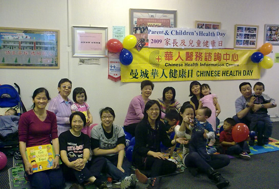 Parents and Children Health Day