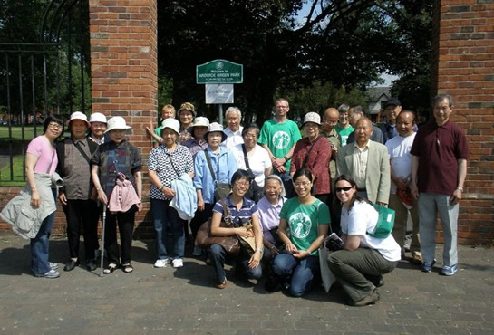 Walking to Health Group: Ardwick Green Walk