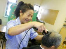Hair cut Services