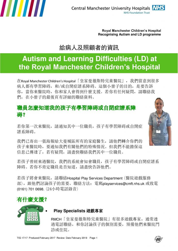 Autism and Learning Difficulties at the RMCH